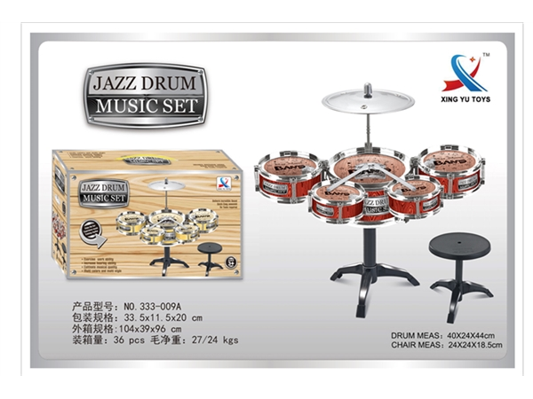 Xinle'er wood grain electroplated jazz drum 5 small drum with chair