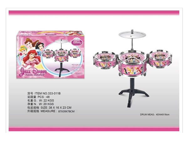 Xinle'er Snow White electroplated jazz drum 3 drums