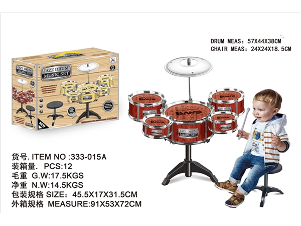 Xinle'er wood grain electroplating jazz drum 5 big drum with chair