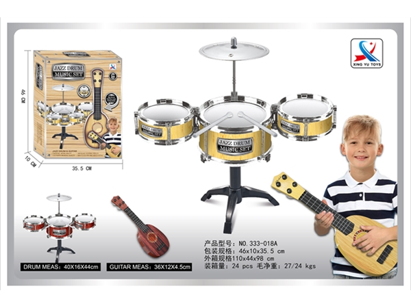 Xinle'er electroplated jazz drum 3 drums with wood grain guitar
