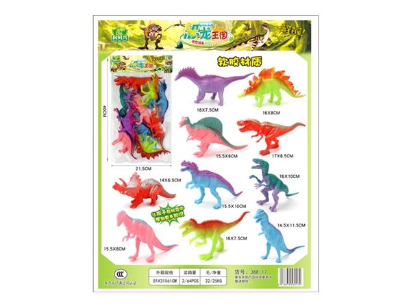 Xinle'er soft glue Dinosaur kingdom