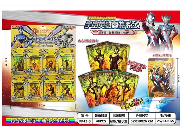 Xinle'er cosmic hero Ott series cards