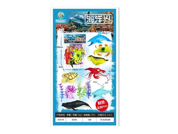 Xinle'er solid PVC marine animals