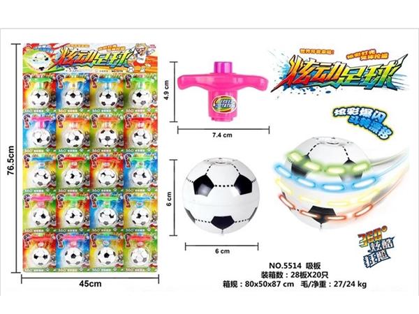Xinle'er dazzle football