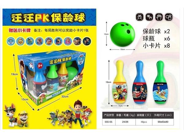 Xinle'er Wangwang PK bowling ball
