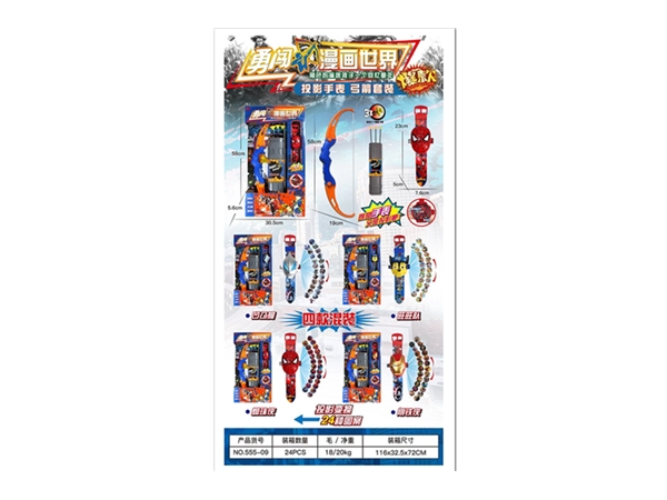 Xinle'er brave into the comic world projection watch bow and arrow set