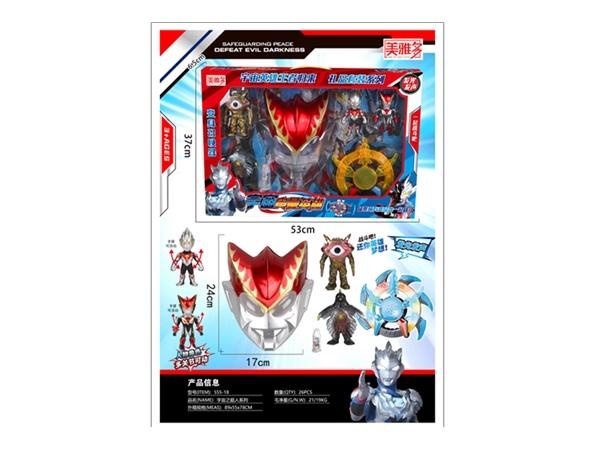 Xinle'er universe Superman series transfiguration gift box set