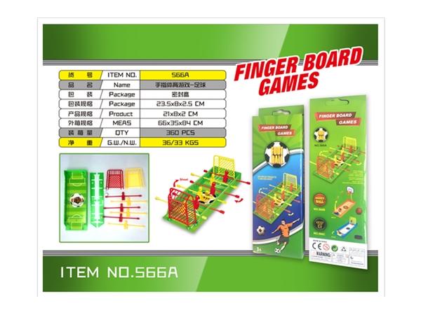 Xinle'er finger sports game - Football