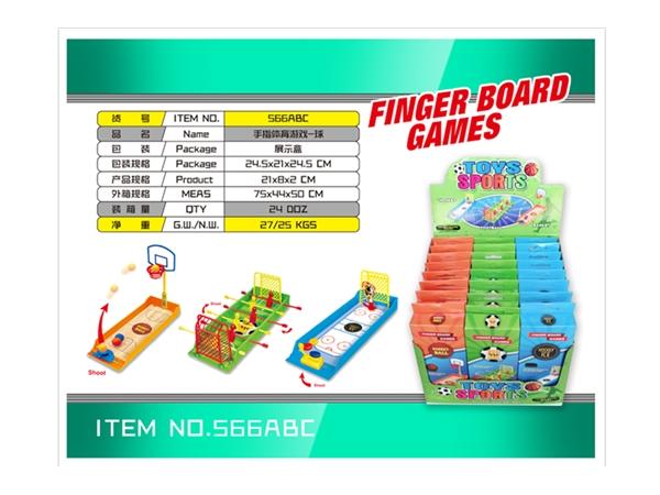 Xinle'er finger sports game - ball