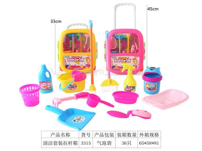 Cleaning tools and household toys