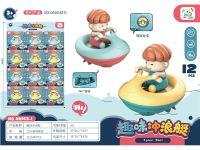 冲浪艇 洗浴玩具 上链玩具