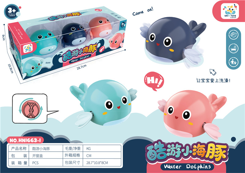 Upper chain dolphin upper chain toy window opening packing box