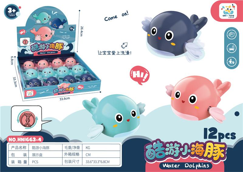 Chain dolphin chain toy display box