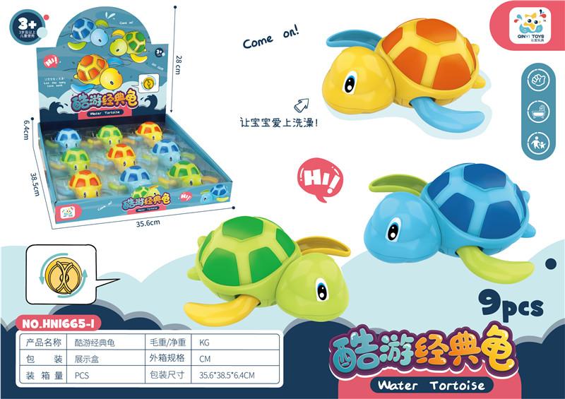 Chain up big turtle chain up toy display box