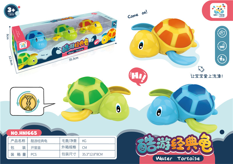 Upper chain big turtle upper chain toy window opening packing box