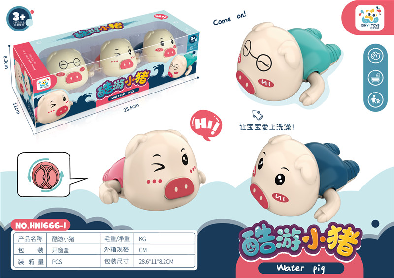 Chain pig chain toy window opening packing box