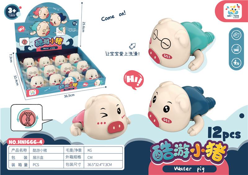 Chain pig chain toy display box