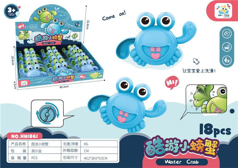 Chain crab chain toy display box