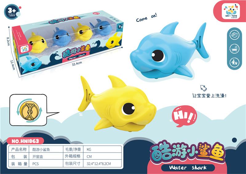 Upper chain shark upper chain toy window opening packing box