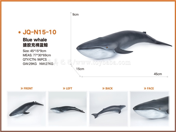 Rubber lined cotton filled blue whale