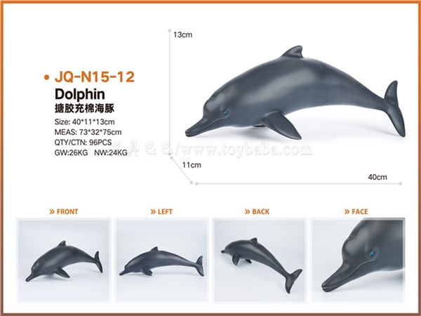 Rubber lined cotton padded Dolphin