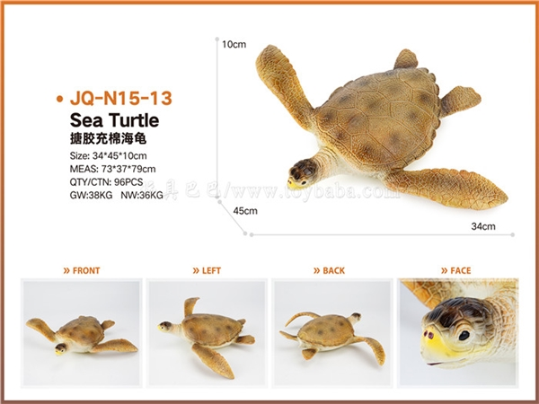 Rubber lined cotton filled turtle