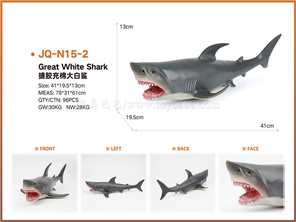 Rubber lined cotton filled great white shark