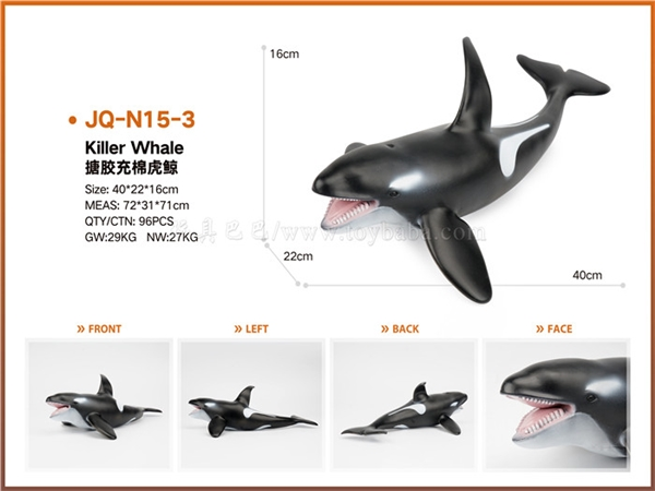 Rubber lined cotton filled killer whale