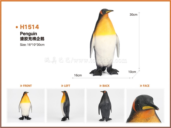 Rubber lined cotton filled Penguin