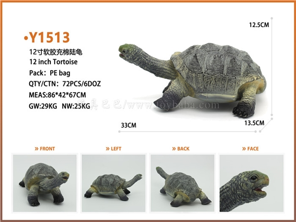 Rubber lined cotton filled tortoise