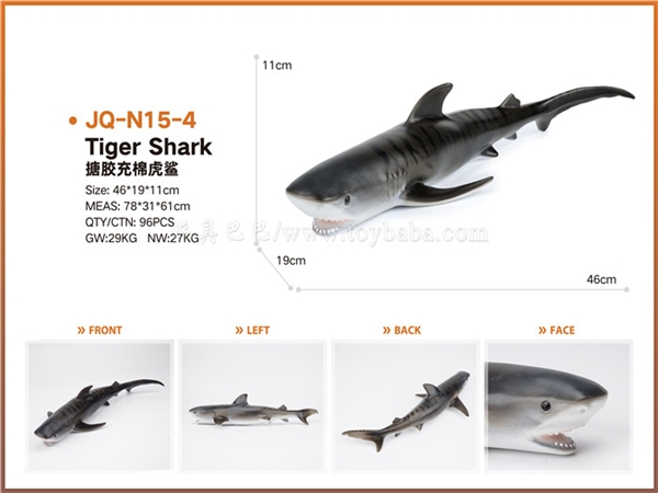Rubber lined cotton filled tiger shark