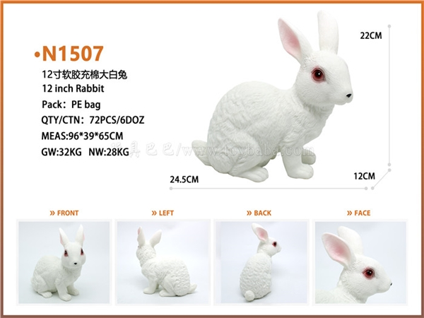 Rubber lined cotton filled white rabbit