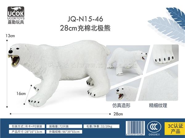 Enamel filled polar bear