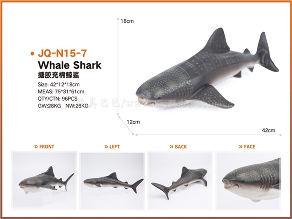 Rubber lined cotton filled whale shark