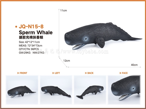 Rubber lined cotton filled sperm whale