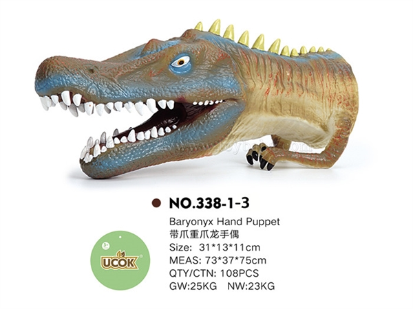 Dragon hand puppet with claw and heavy claw