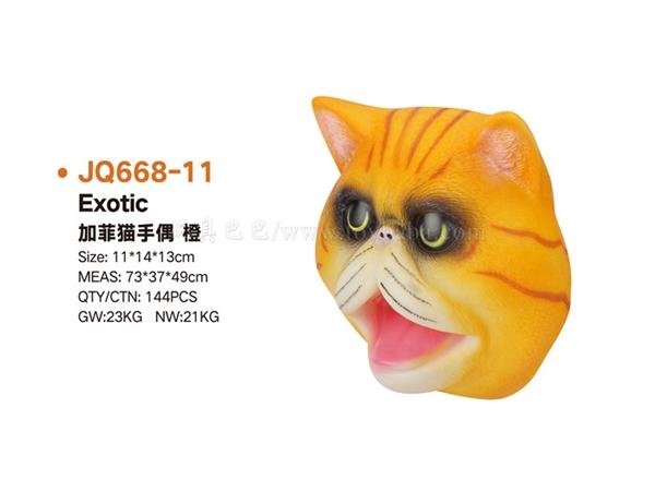 Garfield hand puppet