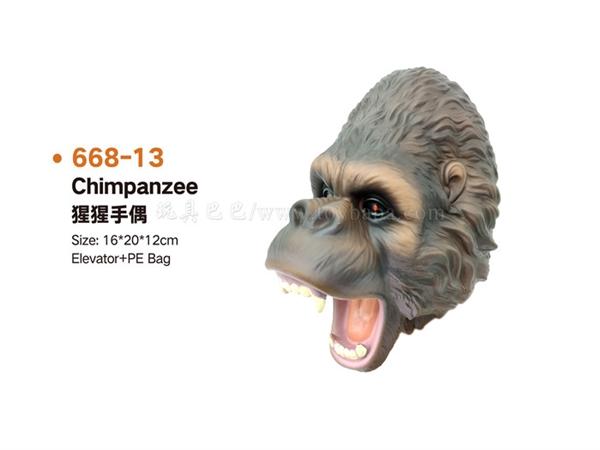 Gorilla hand puppet