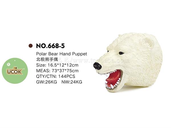 Polar bear doll