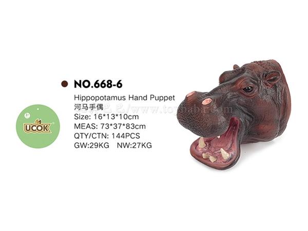 Hippo puppet
