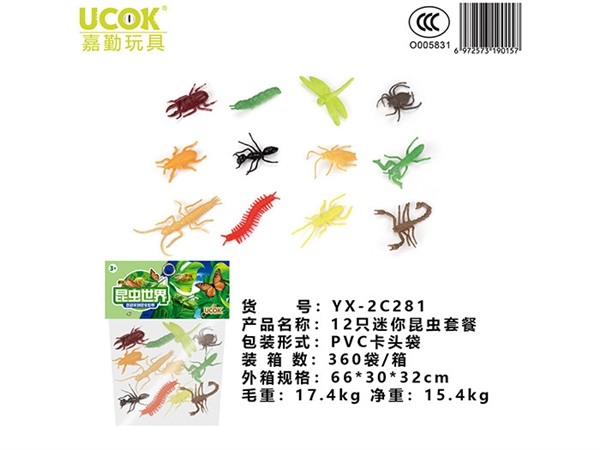 12 Mini insects package