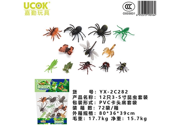 12 3-5 inch insect suits