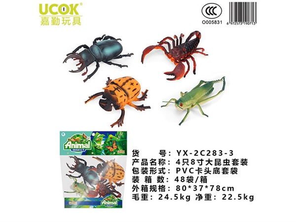 4 8-inch insect suits