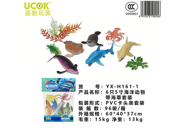 6 5-inch marine animals with tree suit
