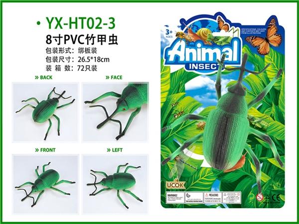 1 8-inch bamboo beetle binding board
