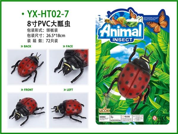 1 8-inch Ladybug binding plate