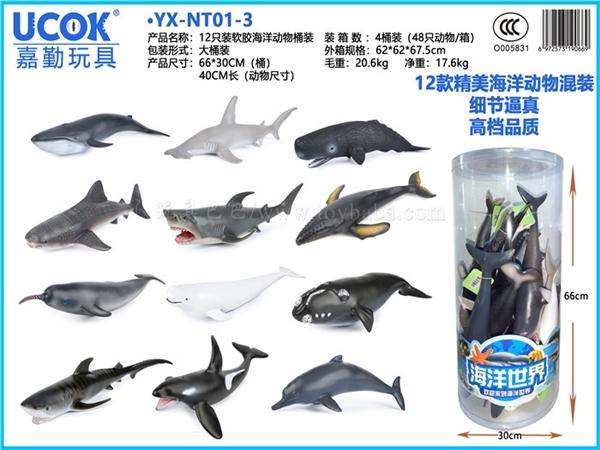 12 42cm enamel marine animal barrels