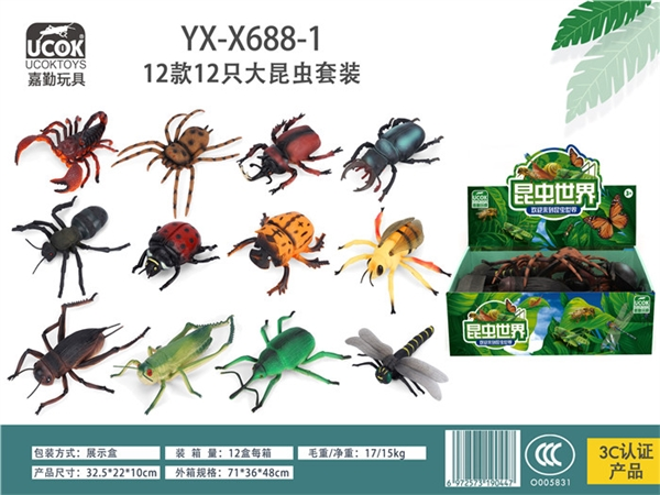 12 8-inch insects in box