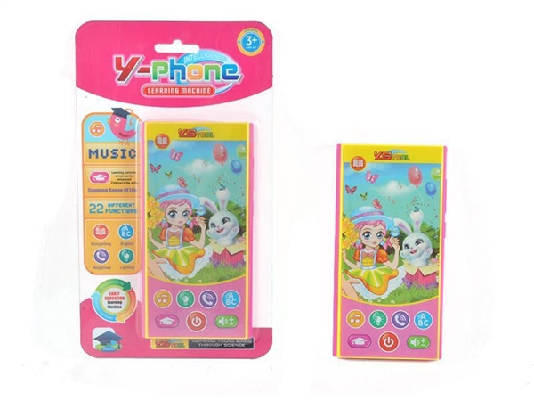 English little girl and rabbit learn mobile phone