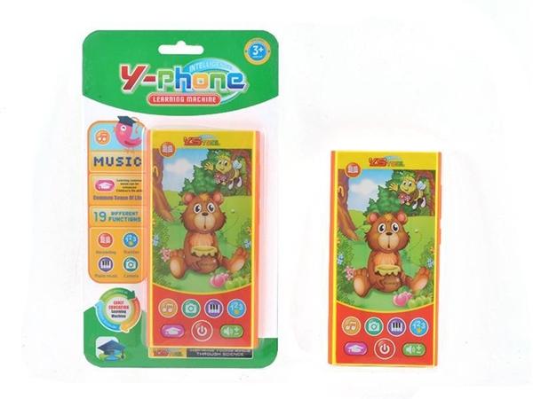 English Honey Bear learning mobile phone